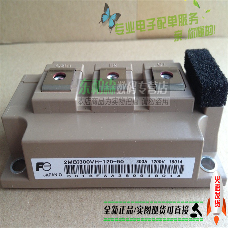 Free shipping 2MBI300VH-120-50 power igbt module two sets of intelligent igbts new 200a1200v