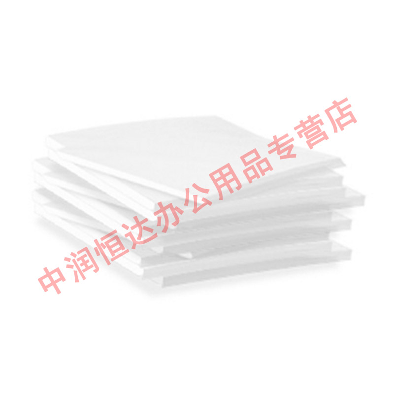 Free shipping a4 a4 a4157g laser copperplate sided copperplate paper printing paper 100 loaded