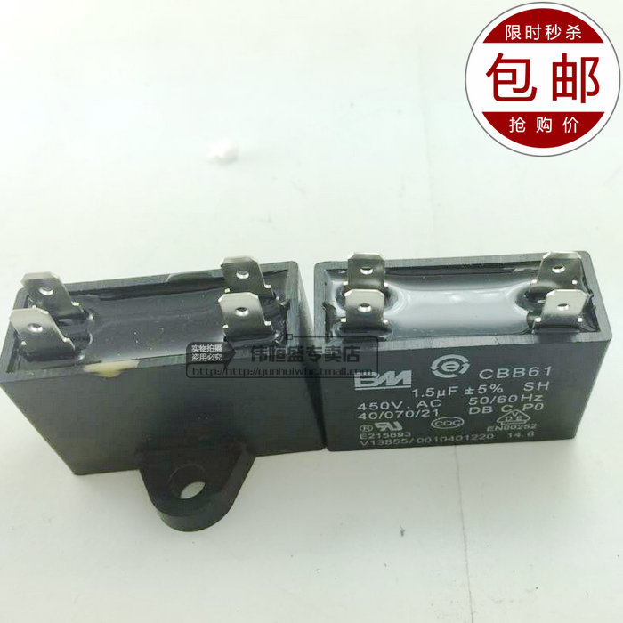 Free shipping air conditioning fan capacitor capacitance capacitors 1.5 uf 450 v cbb61 air conditioning fan capacitor start capacitor