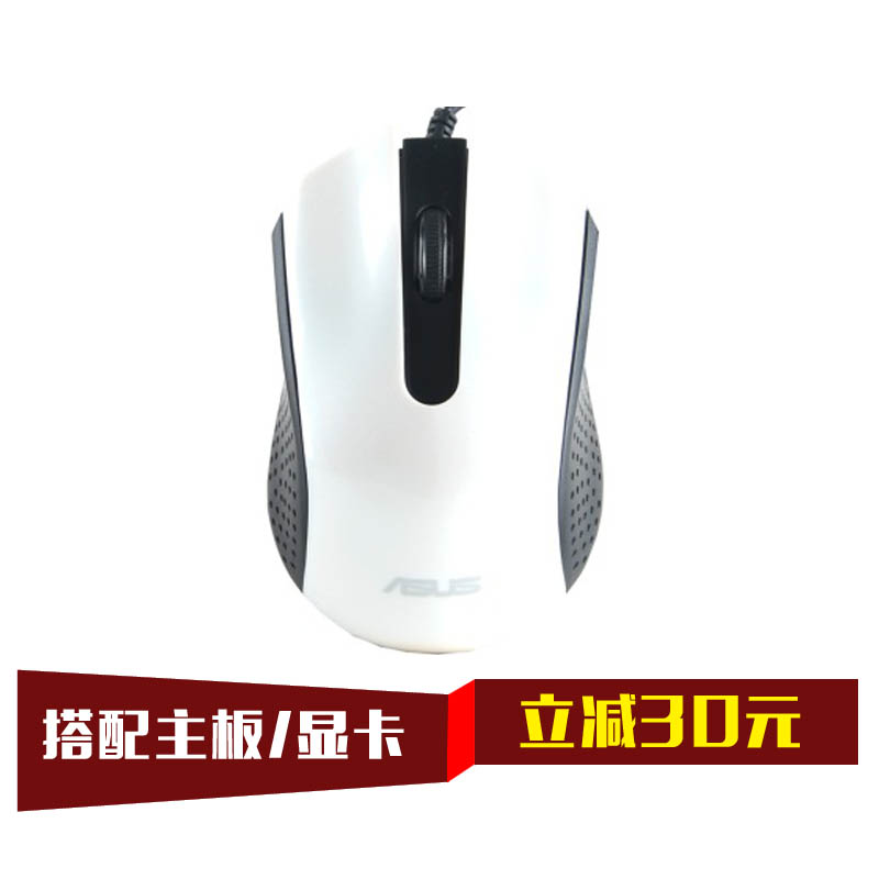 Free shipping! asus/asus asus asus ae-01 wired mouse optical mouse usb notebook colorful