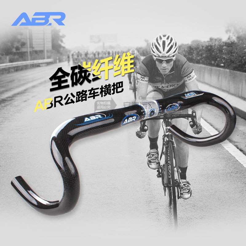 Free shipping authentic abr bike carbon fiber carbon fiber road bike handlebar bend the upscale pure carbon handlebar handlebar