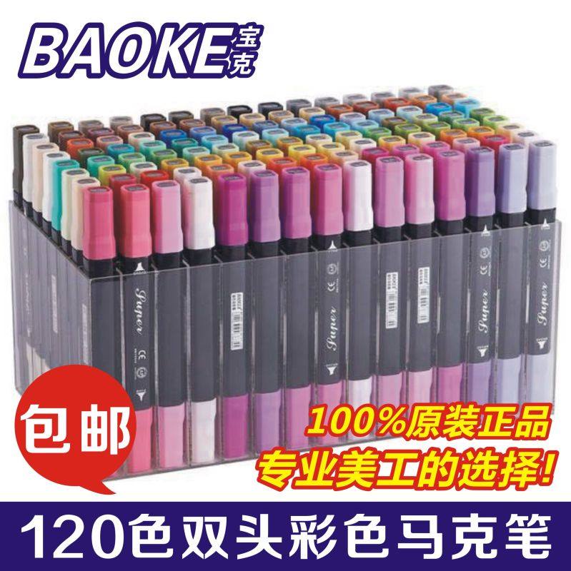 Free shipping baoke mp2900 oily marker pen baoke pop advertising pen pen pen mike headed color marker