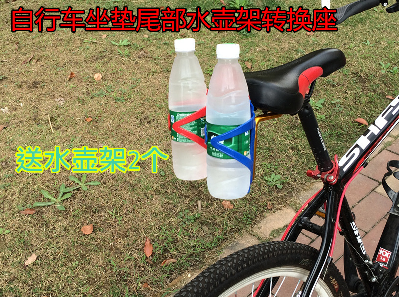 Free shipping bicycle accessories mountain bike saddle seat cushion dual water bottle holder to convert the dead coaster road bike water bottle holder to convert the seat