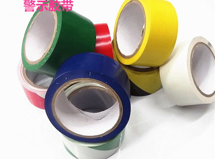 Free shipping black and yellow warning tape pvc tape zebra tape logo crossed the floor tape width 48/60mm long 20y