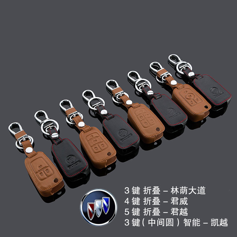 Free shipping buick lacrosse regal excelle car key cases key sets ang kewei car special leather key fob button
