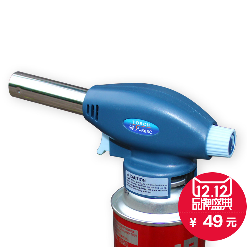 China Butane Gas Refill, China Butane Gas Refill Shopping Guide at