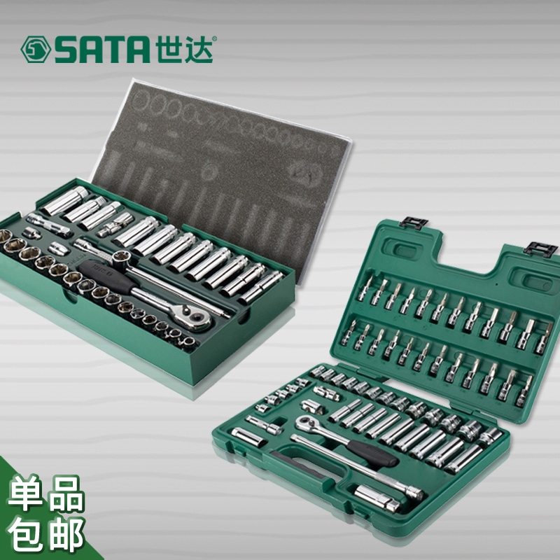 Free shipping cedel tool sata10mm 19mm socket wrench auto repair tool kit set auto repair kit