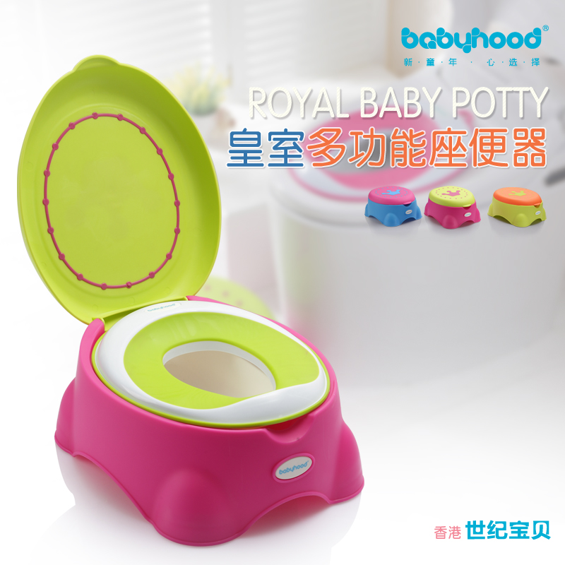 Free shipping century baby potty seats multifunction baby potty baby potty stool toilet seat to increase the number of independence