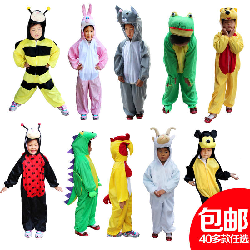 Free shipping children's day cartoon game animal costumes stage performance clothing animal leotard