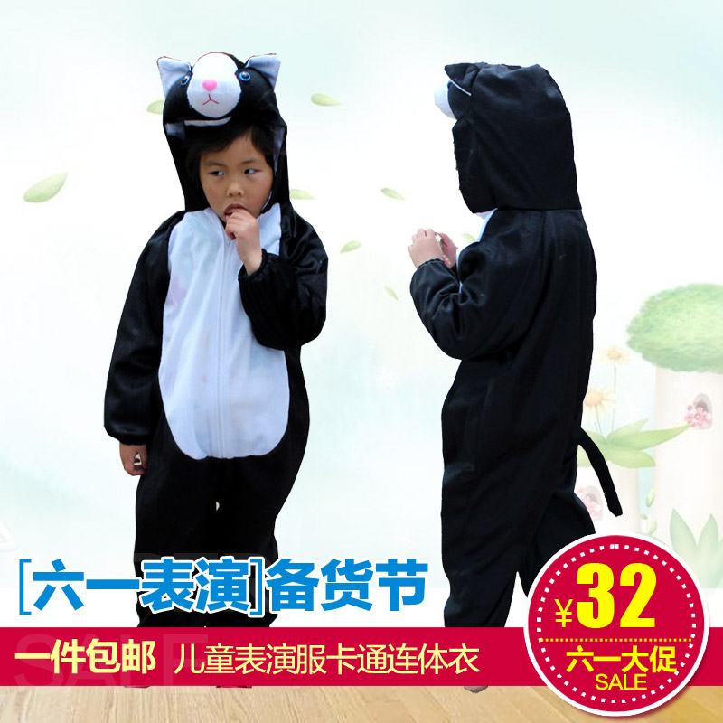 Free shipping children's day kindergarten cartoon animal costumes stage performance clothing style clothing black leotard