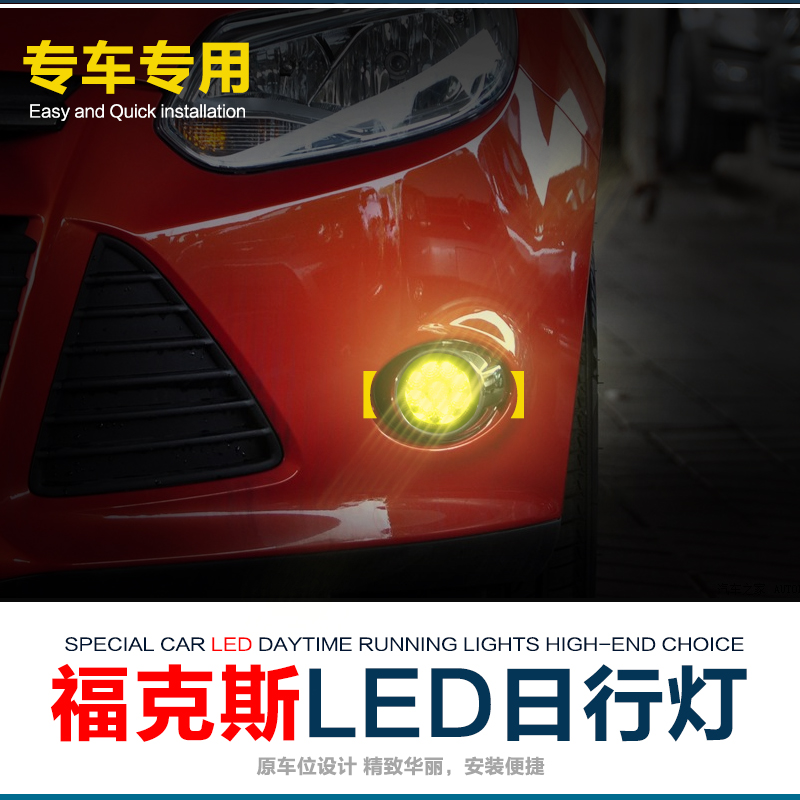 Free shipping classic ford focus fog lamp assembly gold daytime running lights daytime running lights daytime running lights front fog fog box cover