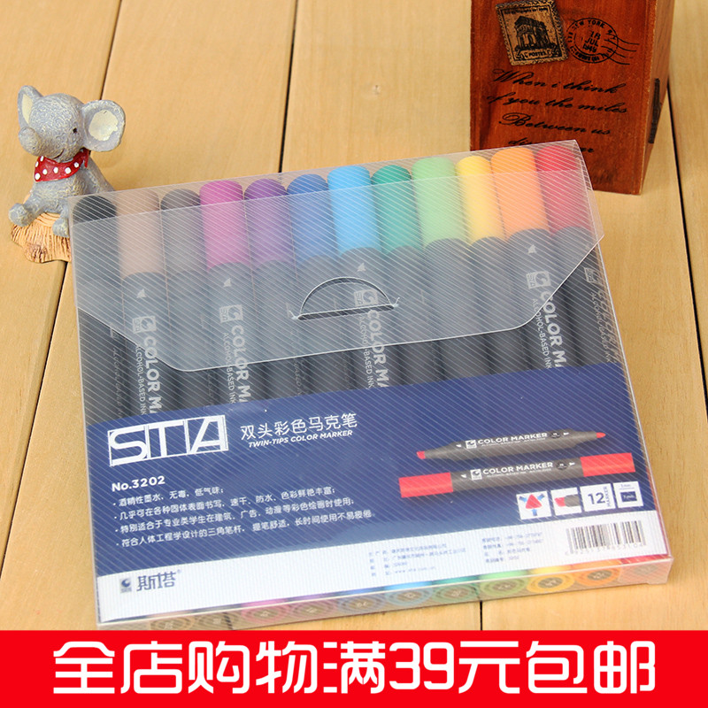 Free shipping costa sta 12 color standard color triangle pen alcoholic marker pen stud 3202 suit 12 colors