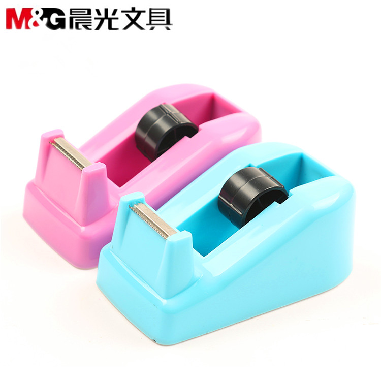 Free shipping dawn colored trumpet tape dispenser ajd97360 small transparent tape cutter tape dispenser stationery