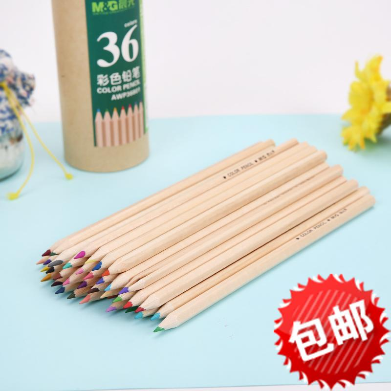 Free shipping dawn painted 36801 color pencil drawing color of lead paint color of lead student stationery dawn on