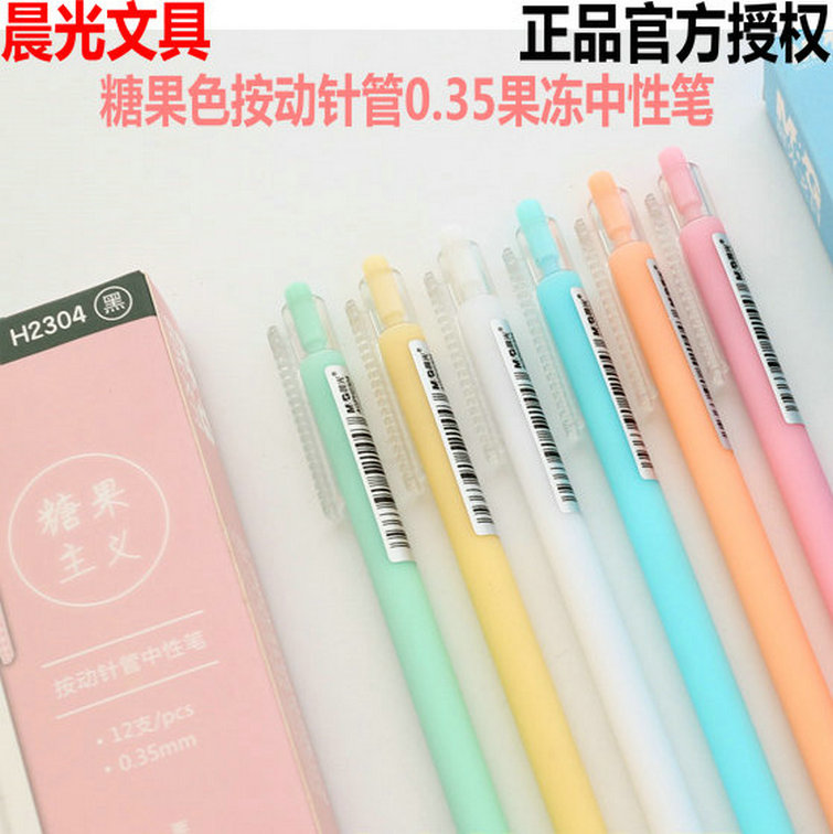 Free shipping dawn pressing gel pen candy colored jelly pen pen needle student pen gel pen 0.35 blue