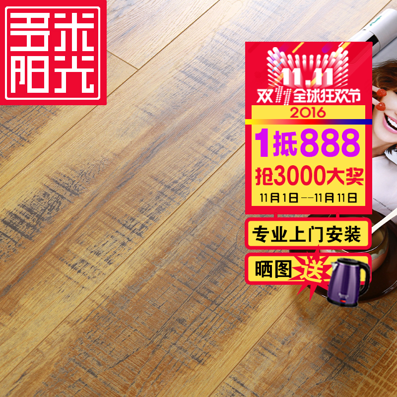 China Kitchen Flooring China Kitchen Flooring Shopping Guide At