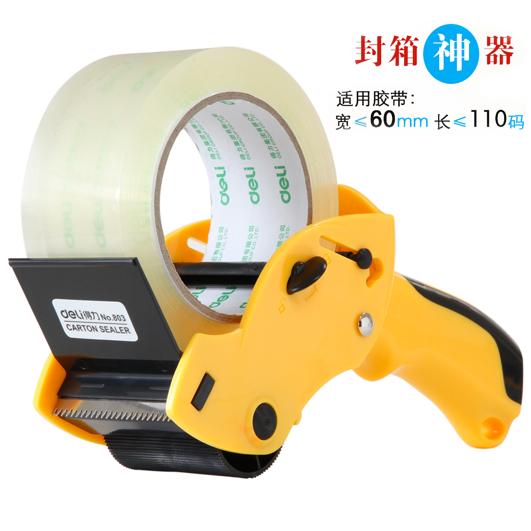 Free shipping deli 803 sealing device/6cm transparent packing tape cutter cutting machine strapping machine handheld device