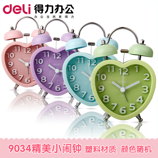 [Free shipping] deli 9034 lazy fashion cute little alarm clock alarm clock mute night light for children watch alarm