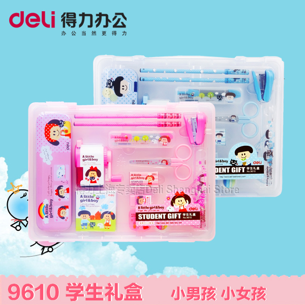 [Free shipping] deli 9610 pupils stationery gift children birthday gift stationery gift set gift set free gift