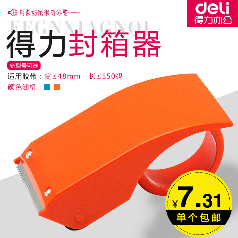 Free shipping deli cutter baler plastic partition large sealing device sealing tape machine packing machine