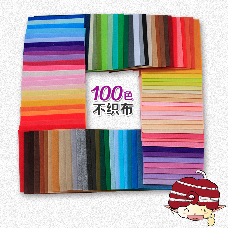 Free shipping di gull imports weaving cloth cover cloth 30 * 30cm handmade diy special 100 color is not weave fabric