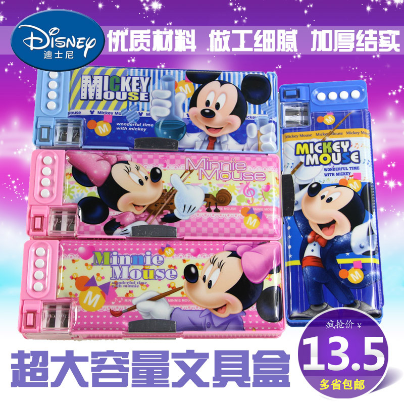 Free shipping disney boys and girls children's plastic pencil box pencil student stationery cartoon mickey minnie Z6924