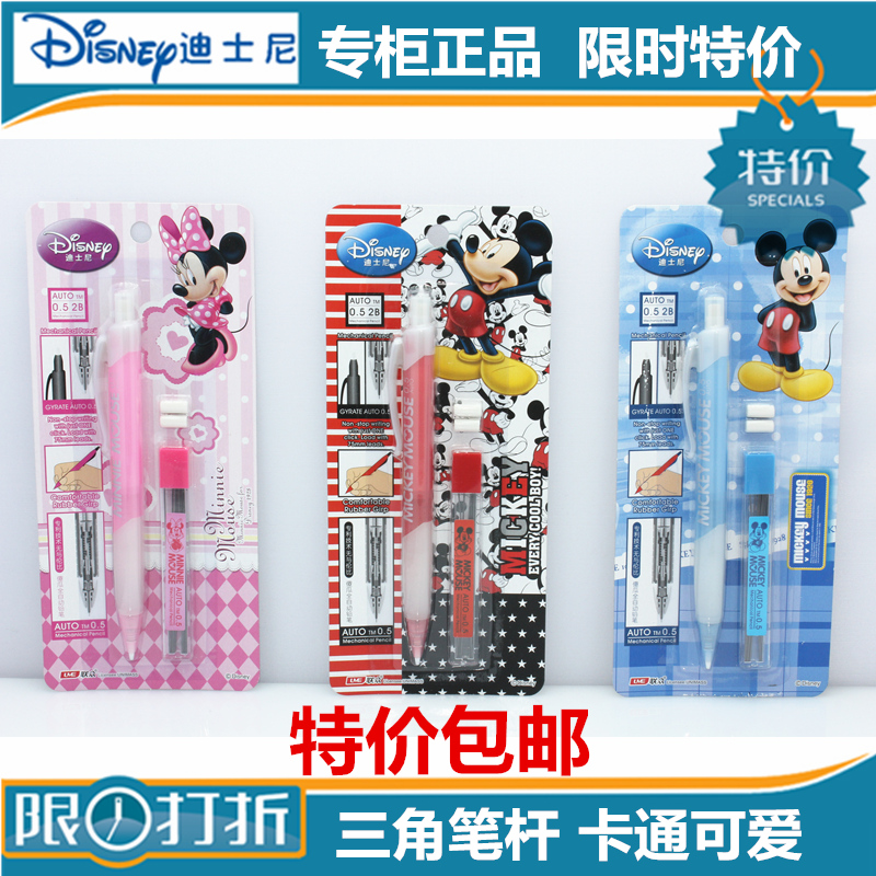 Free shipping disney mickey minnie student plastic triangular pencil rod automatic pencil hb 0.5 pencil dm0179