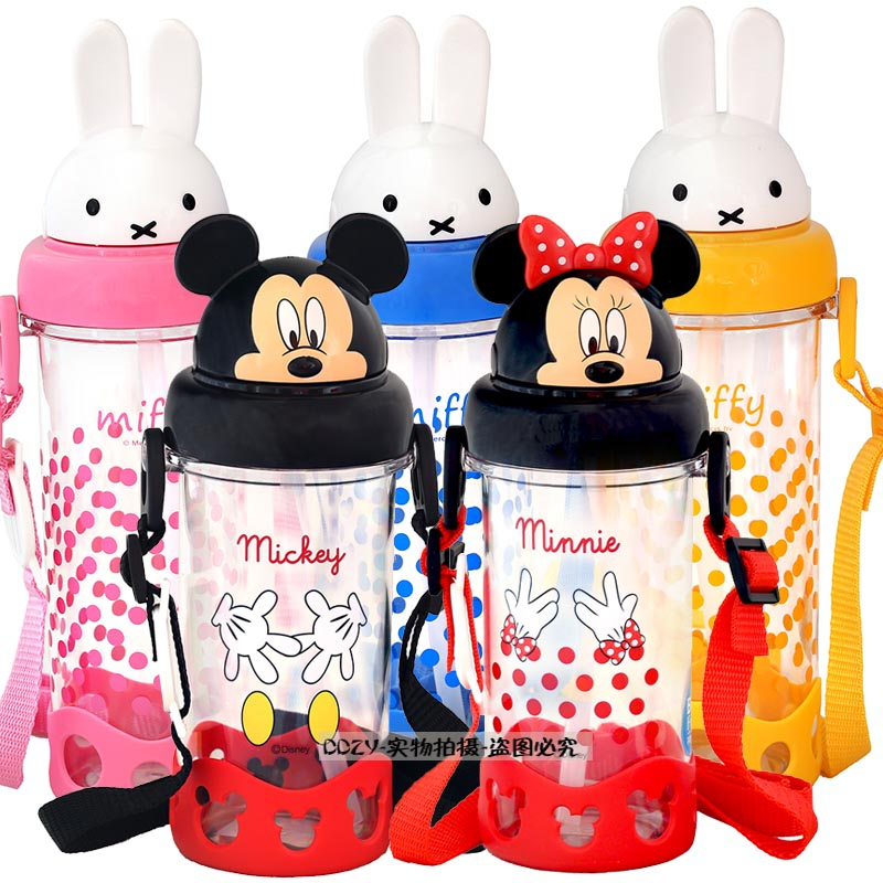 Free shipping disney miffy cartoon head clamshell plastic suction cup kettle children 4242 4245 4248