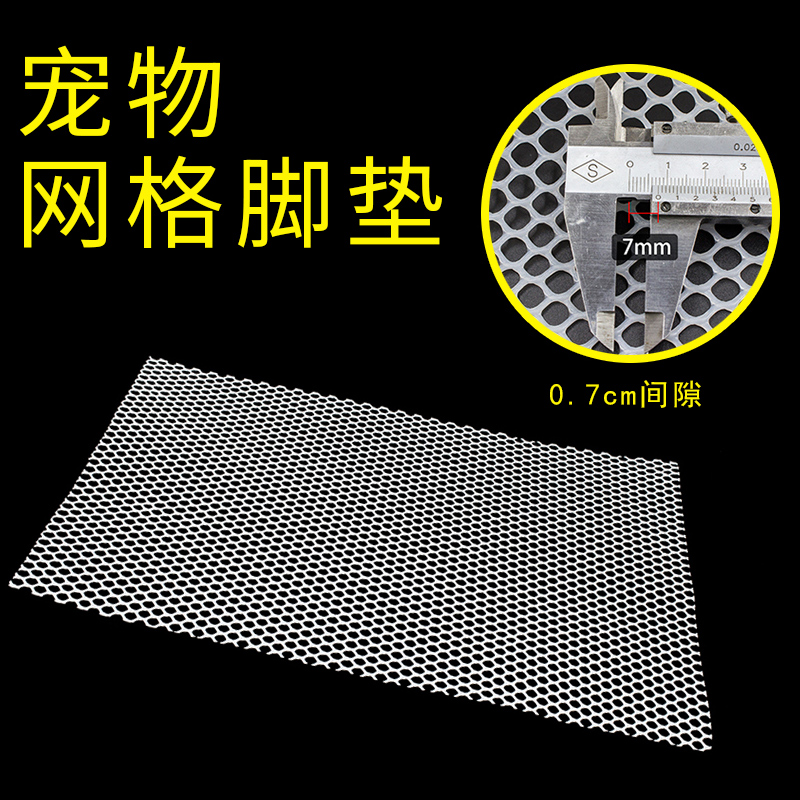 Free shipping dog cage plate pad feet dog dog footpads pet pad piggy quality plastic pallets grid plate thickening