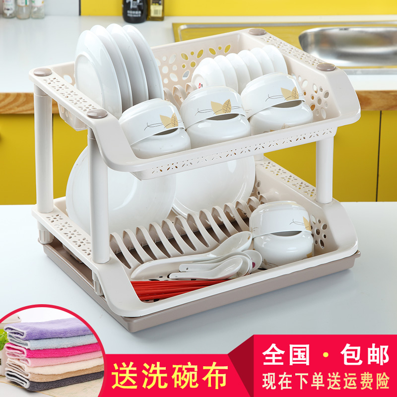 Free shipping double multifunction kitchen dish rack to dry dishes dish rack dish rack drain kitchen dish rack shelving