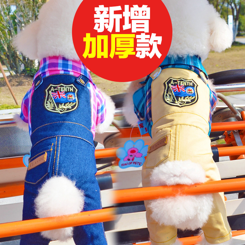 Free shipping fun plaid overalls pants legs dog clothes fall and winter clothes teddy schnauzer pet clothes