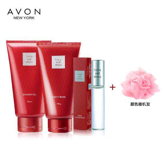 Free shipping genuine counter avon little red dress 3 sets (red dress little red dress body lotion + shower gel + ball
