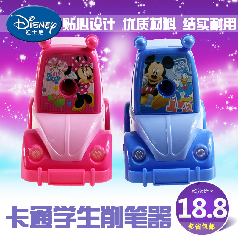 Free shipping genuine disney mickey minnie student stationery pencil sharpener student pencil sharpener machine pencil sharpeners Z6206