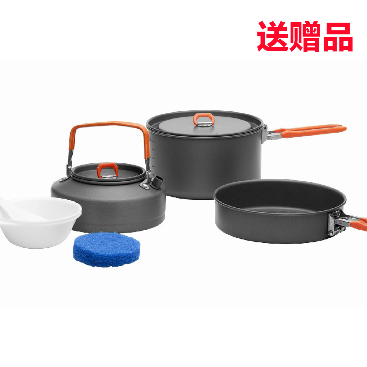 Free shipping genuine fire maple outdoor camping picnic feast 2 two or three people cookware efficient folding handle with kettle