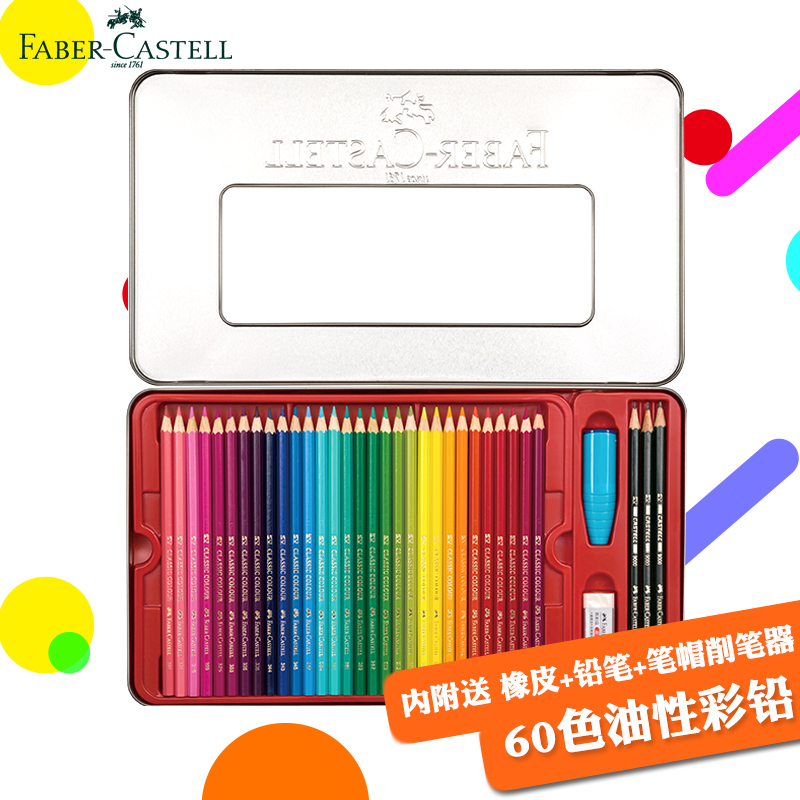 Free shipping germany faber 48 color 60 color oil color color pencil lead oily fine art painting coloring red tin