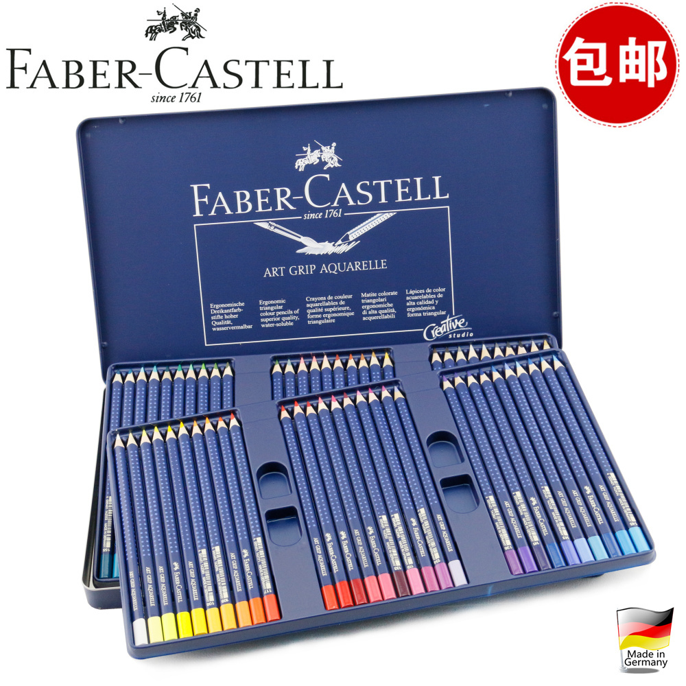Free shipping germany imported faber blue tin lattice soluble colored pencils 60 color lead color expert