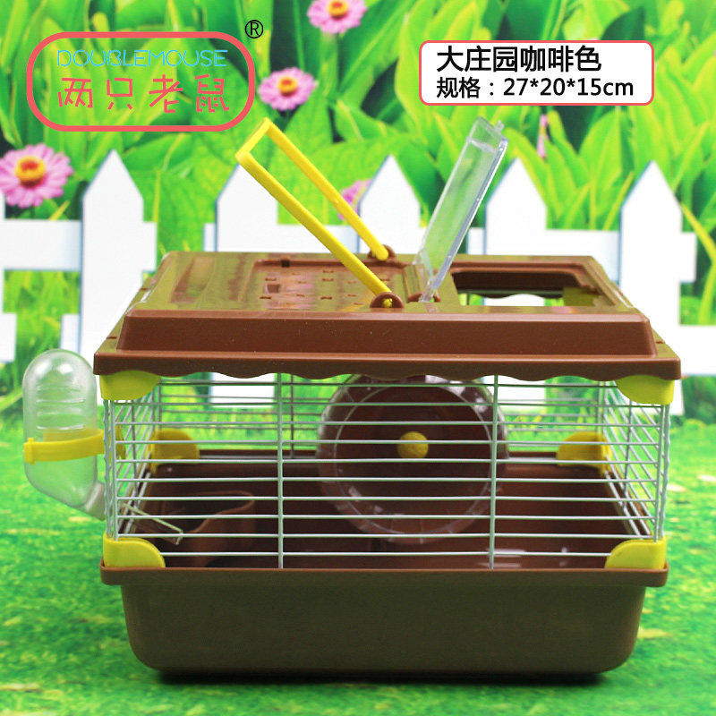 Free shipping! hamster cage manor joy (plastic cover) to send novice spree luxury hamster house