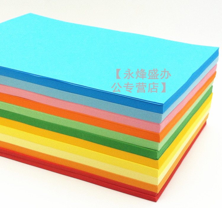 Free shipping handmade colored paper a4 copy paper color printing paper 120 grams a4 color cardboard colored paper origami materials