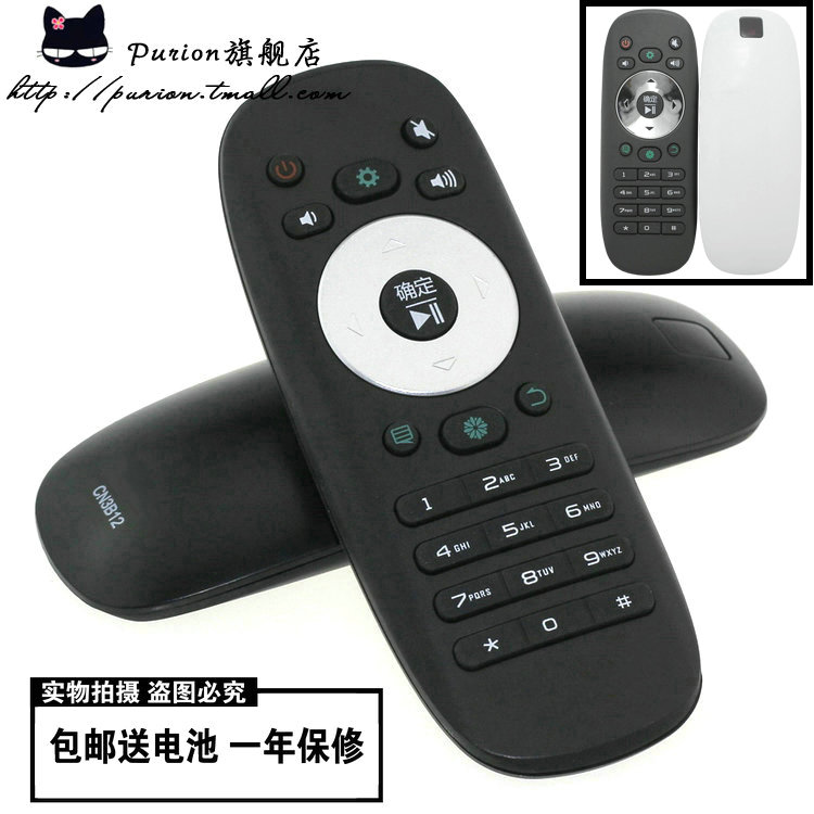 Free shipping hisense led42 intelligent 3d tv remote control 50 48 55EC650UN 48K681X3DU