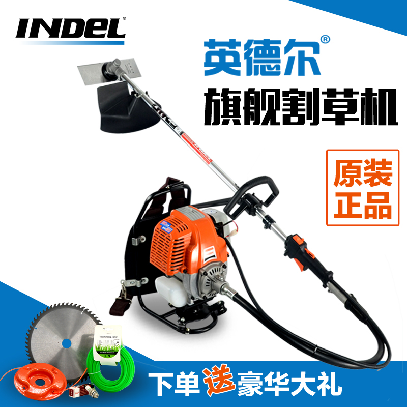 Free shipping hot english del lawn mower four stroke gasoline mower knapsack brush cutter mower grass flat rope Lawn mower