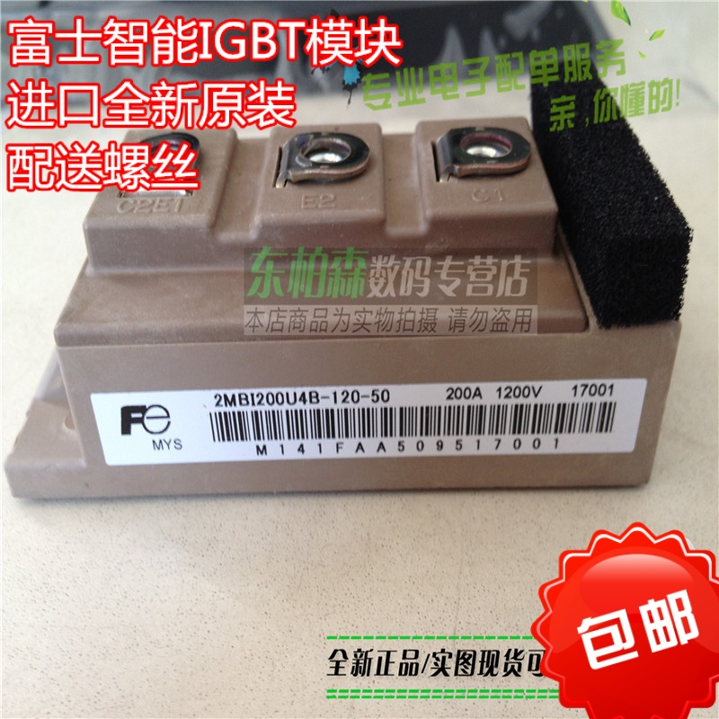 Free shipping intelligent IGBT200A1200V 2MBI200U4B-120-50 power igbt module two groups