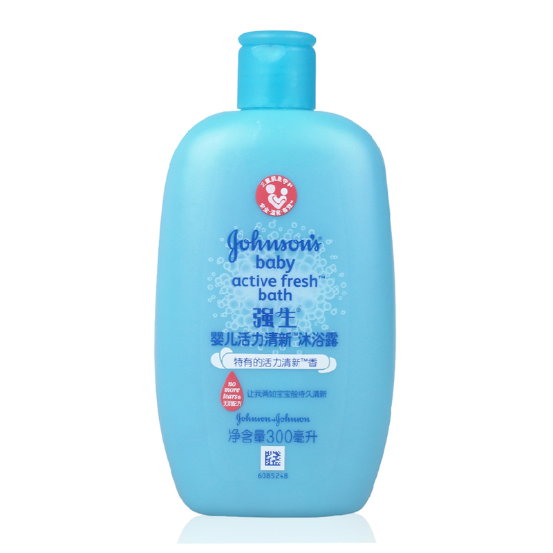 Free shipping johnson's baby supplies fresh vitality shower gel no tears formula low to stimulate the baby toiletries