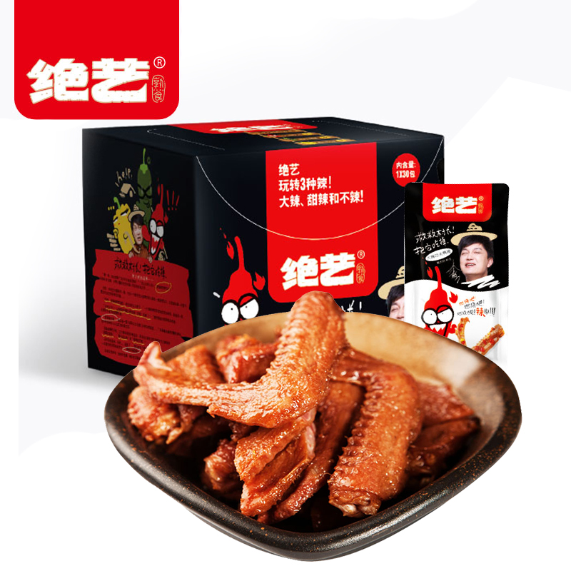 Free shipping jueyi effort spicy duck wings 20g * 30 bags boxed hunan specialty duck meat big ma spicy snacks