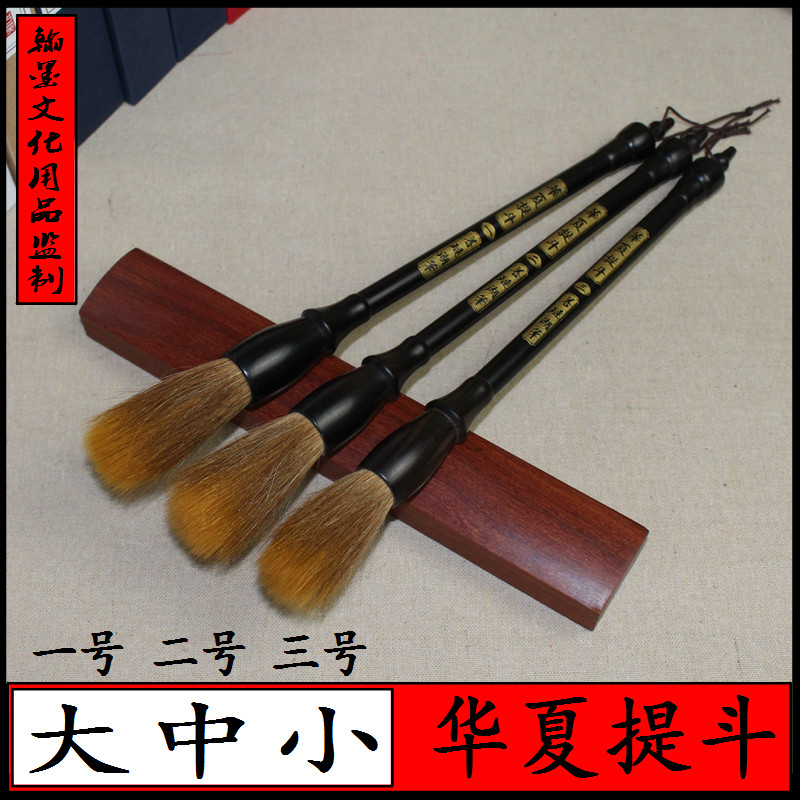 Free shipping king langhao shanlian lake pen brush boutique mention bucket grab a pen brush pen book list couplet ink landscape