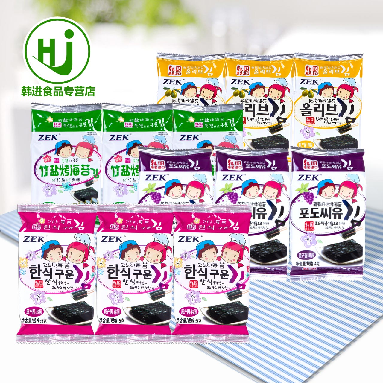 Free shipping korean imports zero food zek children ready kimbap toasted nori seaweed baby purple dish 4 big bag of snacks
