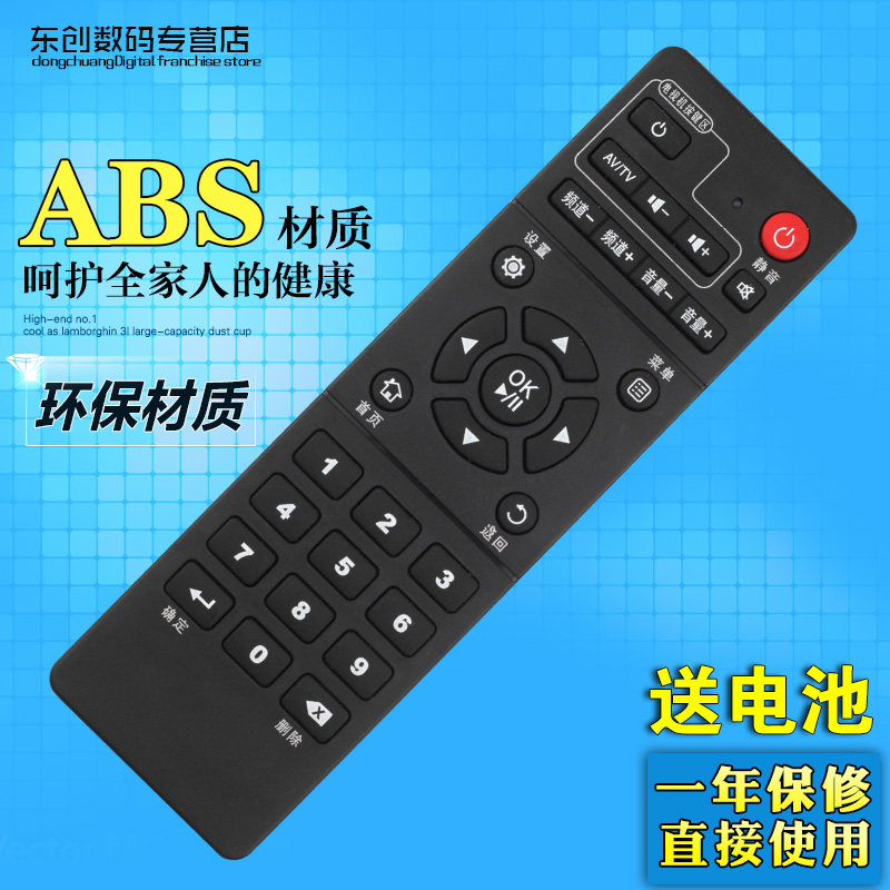Free shipping kyushu nine of the remote control is easy as po yi teng depending is-e4-l/d/s/ge2/e2s /E3/e4/e5