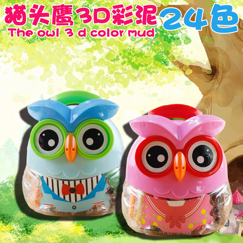 Free shipping large owl cartoon 3d plasticine clay color plasticine clay puzzle toy gift prizes pupils