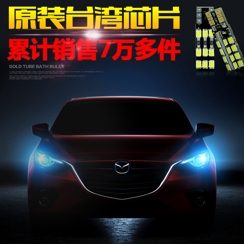 Free shipping led bulb t10 showing the wide super bright daytime running lights daytime running lights daytime running lights ice blue small lamp conversion w5w