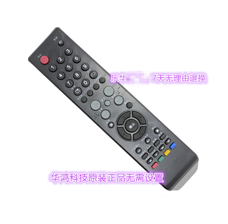Free shipping leroy lcd tv remote lcd26/32/42 p09a led32c360 led32c560