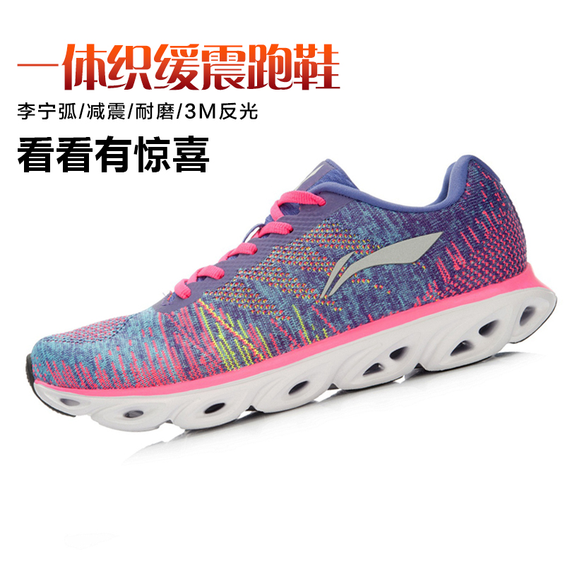 Free shipping li ning lining genuine 2016 autumn knit integration damping wearable shoes running shoes sports shoes ARHL034